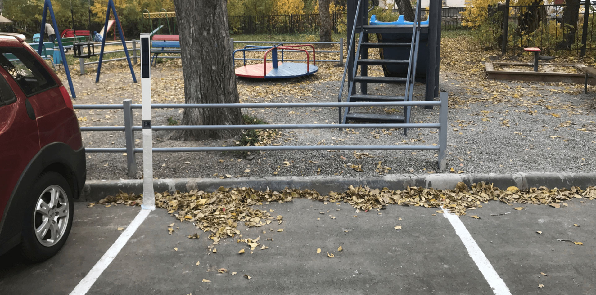 Park<wbr>Post